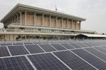 Енергетика: світові тенденції і перспективи Ізраїлю