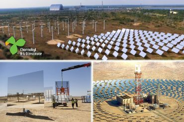 Сонячна електростанція у Чорнобилі