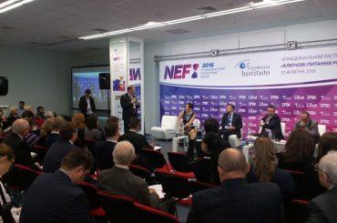 Чим запам'ятався 6-й Національний Експертний Форум у Києві
