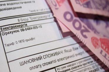Зростання тарифів на газ та електроенергію в Україні не обґрунтовано