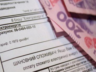 Рост тарифов на газ и электроэнергию в Украине не обоснован
