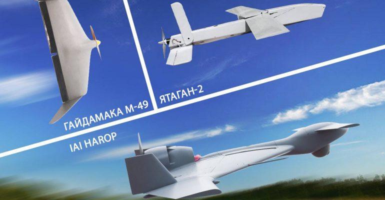 Тренд в области развития военного вооружения