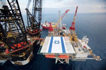 Ізраїль планує постачати газ до Європи через Туреччину