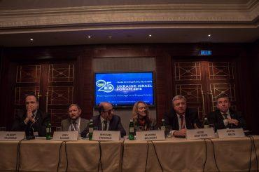Образование и наука: перспективы сотрудничества Украины и Израиля
