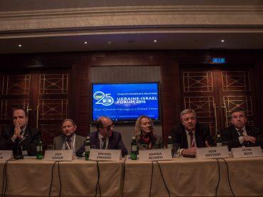 Освіта і наука: перспективи співпраці України та Ізраїлю
