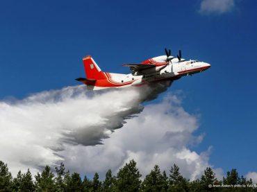 Ізраїль нагородив українських льотчиків, які гасили пожежу в Хайфі