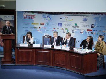 Что необходимо Украине для создания успешного имиджа