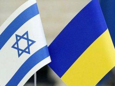 Украинская торговая миссия посетит Израиль в начале марта
