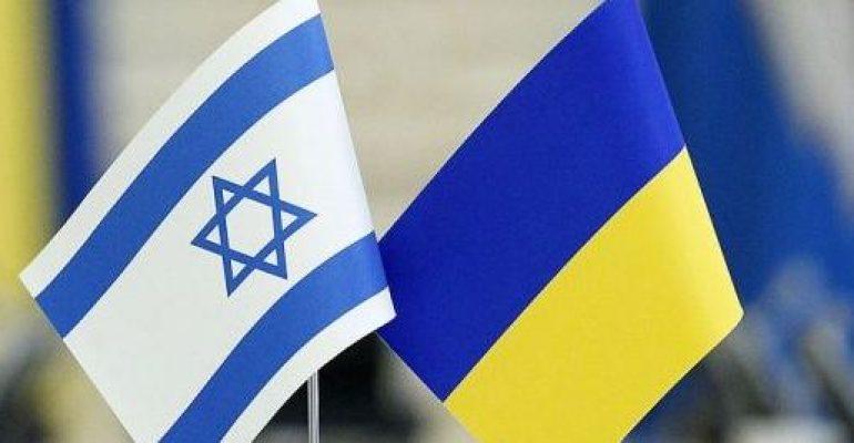 Українська торгова місія відвідає Ізраїль на початку березня