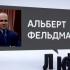 Чем отличается государственная языковая политика в Израиле и Украине