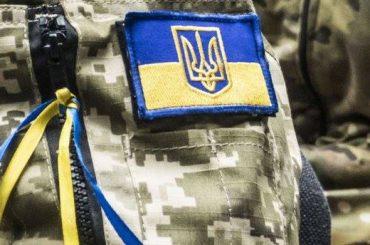 Израиль и Украина создадут центр реабилитации воинов АТО