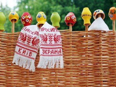 В Україні визначено стратегію розвитку туризму