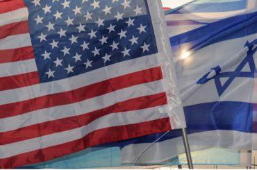 Ізраїль у фокусі США