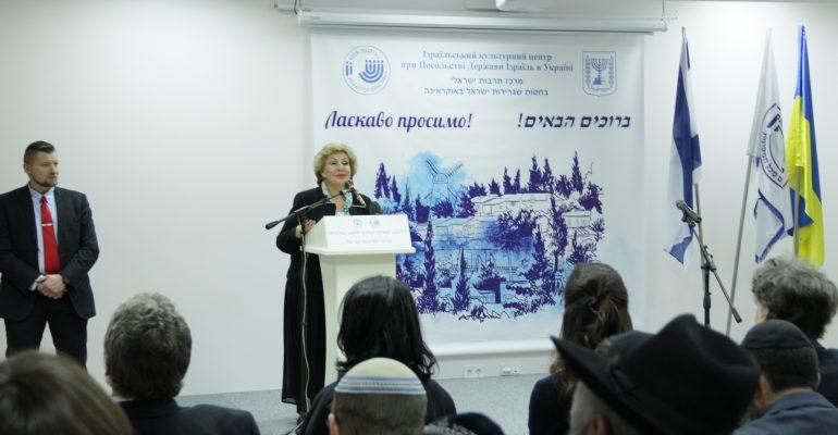 В Киеве открылся обновленный Израильский культурный центр