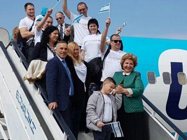 В Израиль прибыли  230 новых репатриантов из Украины