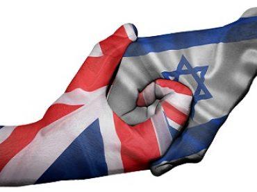 Британія заступилася за Ізраїль в Раді ООН