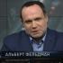 Альберт Фельдман в эфире телеканала NewsOne
