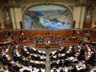 Парламент Швейцарии запретил финансирование антисемитских организаций