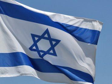 Посол Танзании в Израиле вручил верительные грамоты президенту Ривлину