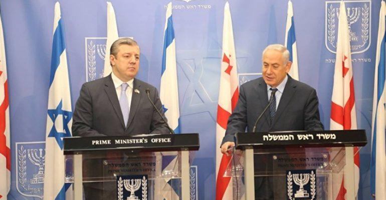 Грузия заинтересована в сотрудничестве с Израилем