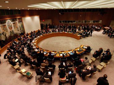 Израиль рассчитывает на поддержку Украины на выборах в Совбез ООН