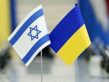 Соглашение о ЗСТ повысит интерес израильского бизнеса к Украине