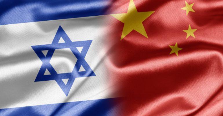 Израиль и Китай занялись продвижением крупных инфраструктурных проектов