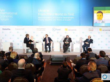 Киевский международный экономический форум 2017