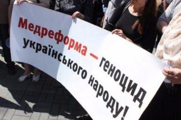 Украинцы будут уничтожены новыми реформами