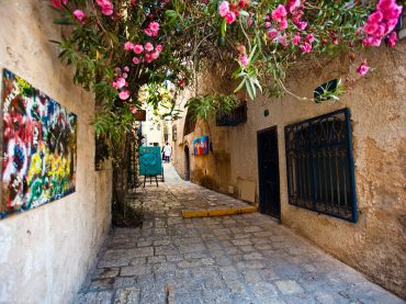 """Тель-Авив признан """"Европейской столицей инноваций"""""""