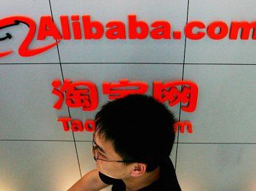 Китайская корпорация интернет-торговли Alibaba купила свой первый израильский стартап