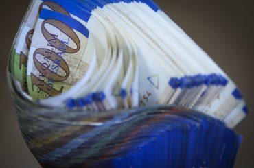 Жителі Ізраїлю підтримують концепцію базового доходу