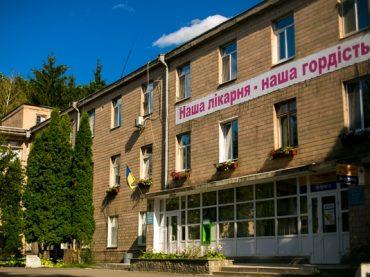 Уманская больница получила в подарок от еврейских организаций медицинское оборудование
