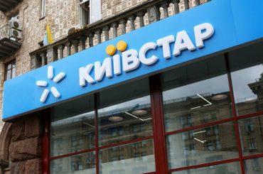 """Ізраїльські компанія Amdocs й асоціація IMA розвиватимуть інноваційні проекти для """"Київстару"""""""