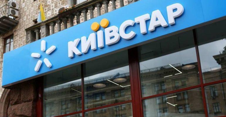 Израильские компания Amdocs и ассоциация IMA будут развивать инновационные проекты для Киевстара