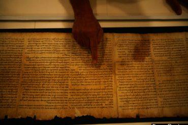 Археологи знайшли ймовірних авторів кумранських рукописів