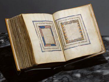 На аукционе Sotheby's выставят ивритскую Библию XIV века