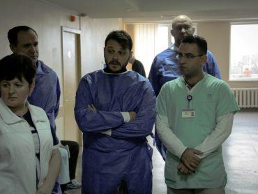 Израильские медики посетили Киевский онкоцентр