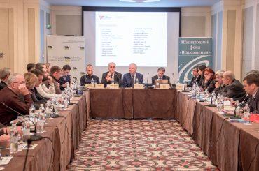 В Киев прибыли главные мировые эксперты по наркополитике