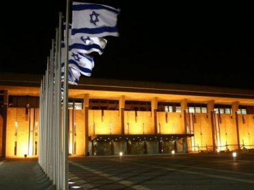 Депутаты Кнессета призвали Украину признать Иерусалим столицей Израиля