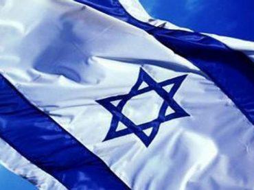 Израиль финансово поможет тем странам, которые поддержали его в ООН