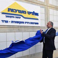 Три израильские компании – в сотне крупнейших производителей оружия в мире