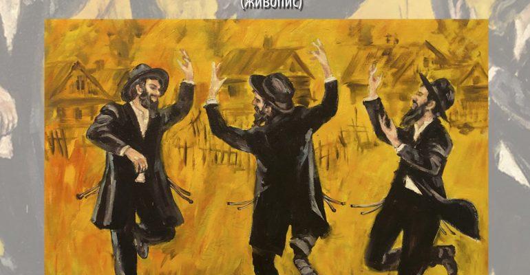 У Києві відкрився сезон «Танців-шманців»
