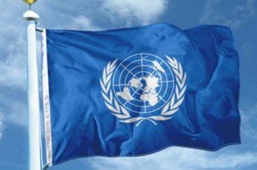 Близькосхідне агентство ООН для допомоги палестинським біженцям оголосило кампанію зі збору коштів