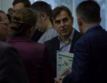 В Киеве прошел Европейский индустриальный региональный форум
