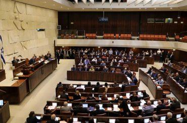 В Ізраїлі затвердили закон про прийняття міжнародних стандартів
