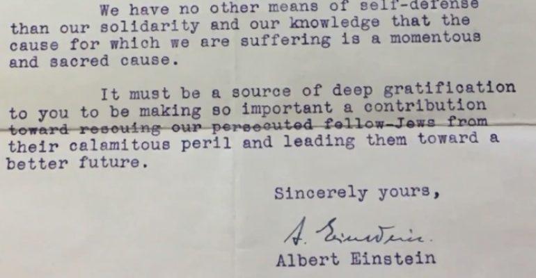 В США нашли третье письмо Эйнштейна с благодарностью за спасение евреев