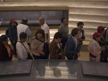 Апокриф Книги Бытия впервые показали на выставке в Иерусалиме