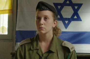 Три израильские картины покажут на кинофестивале Tribeca