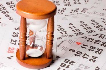 В Израиле длительность рабочей недели сократят на час